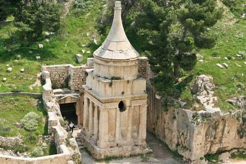 Abshaloms Pillar