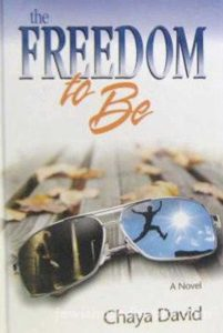 The Freedom To Be- Book