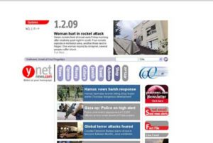 Ynet News Screenshot