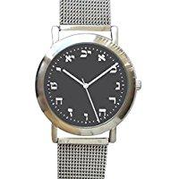 Unisex Hebrew Watch
